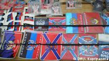 Symbolik der Volksrepublik Donezk