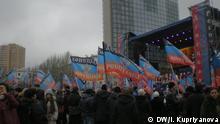 Demo von Anhängern der Volksrepublik Donezk *** DW-Korrespondentin in der Ukraine, Inna Kupriyanova, 20.12.2014