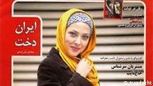 Iran Bildergalerie Trauriger Rekord