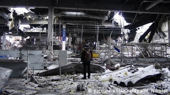 Damage inside of buildings in Donetsk area