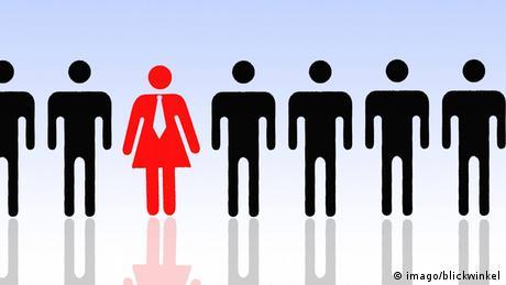 Η στρατηγική του Βερολίνου για την ισότητα των φύλων