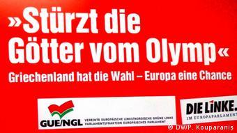 Η αφίσα της εκδήλωσης που διοργάνωσε το γερμανικό κόμμα της Αριστεράς