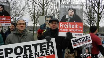 Пикет правозащитников у ведомства федерального канцлера