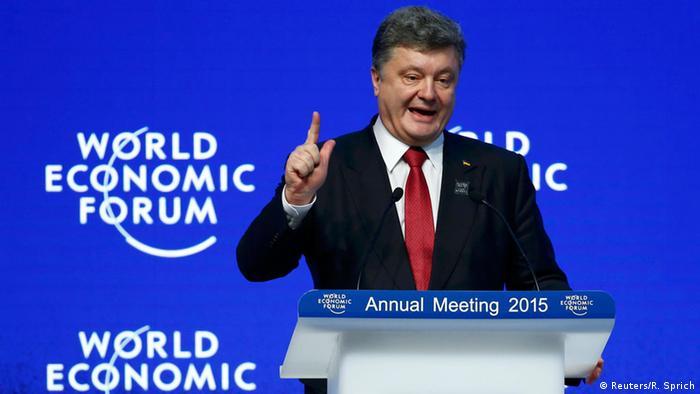 Петро Порошенко під час виступу на форумі в Давосі