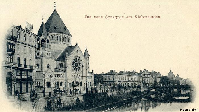 Главная синагога в Страсбурге на почтовой карточке 1898 года