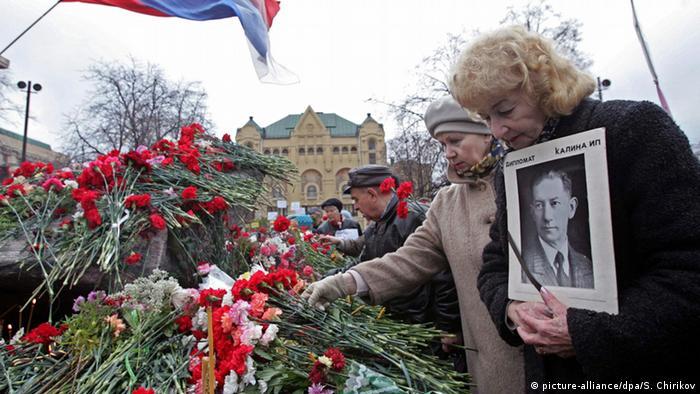 Акция памяти жертв ГУЛАГа в Москве, октябрь 2004 года
