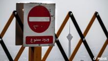 """Titel: Luftverschmutzung Bildbeschreibung: Luftverschmutzung in Teheran am """"Tag der """"saubere Luft"""". Stichwörter: Iran, KW4, : Luftverschmutzung Quelle: MEHR Lizenz: Frei"""