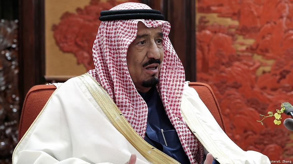 وجهة نظر: السعودية على مفترق طرق | DW | 23.01.2015