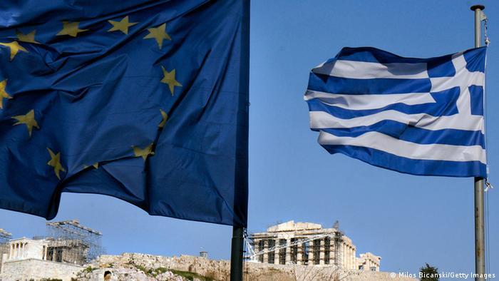 Grecia se distancia de declaraci�n europea sobre Rusia