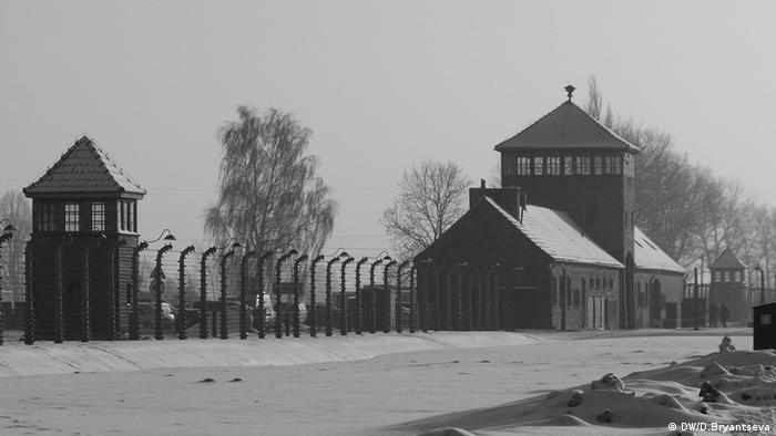 Лагерь Аушвиц 2