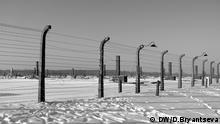 Auschwitz-Birkenau. Gemacht im Dezember 2010 von Daria Bryantseva.
