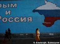 Пропагандистський мурал у Москві, березень 2014 року