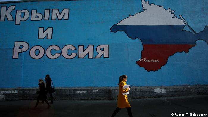 Граффити Крым и Россия, фото из архива