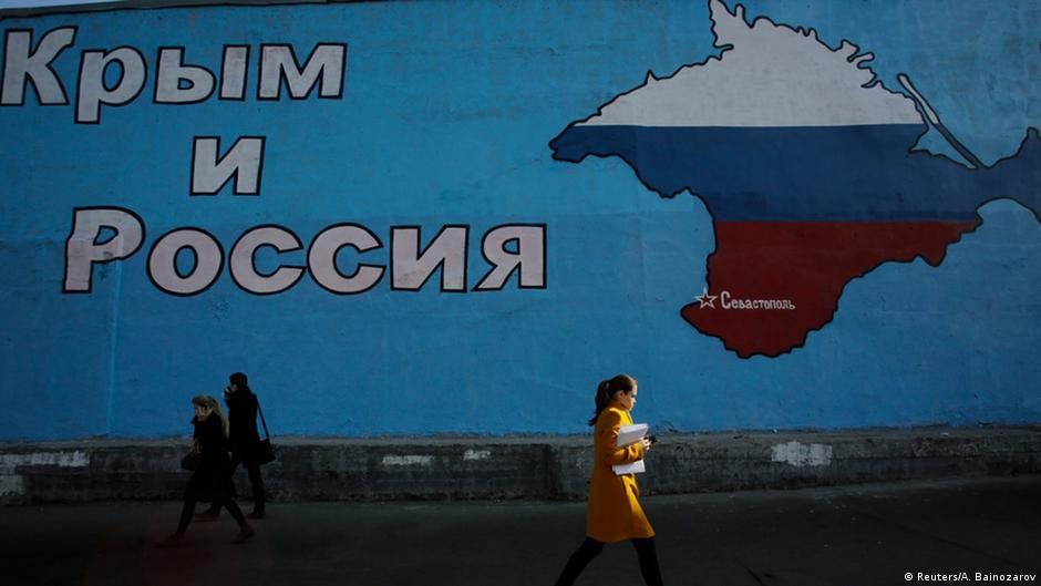 Plakat Krim ist Russland Archiv 2014 Moskau
