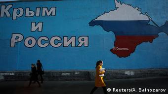 Крым в цветах флага России