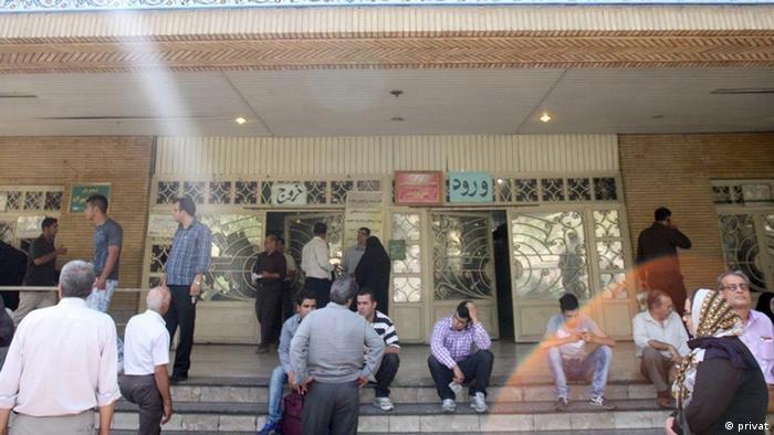 Justiz Gebäude in Tehran Iran