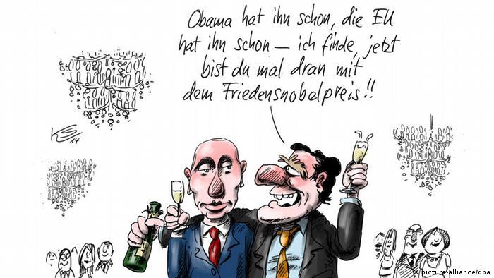 Карикатура на Путина и Шрёдера