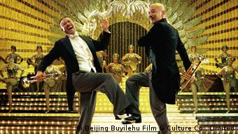 Berlinale 2015 WETTBEWERB Gone With The Bullets EINSCHRÄNKUNG