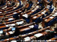ПАРЄ ухвалила резолюцію щодо закону про освіту в Україні