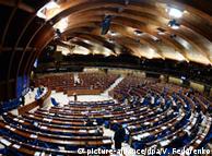 В зале заседаний ПАСЕ в Страсбурге (фото из архива)