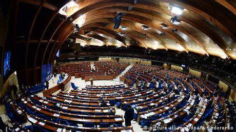 ПАРЄ відреагувала на закиди у корупції щодо окремих членів Асамблеї