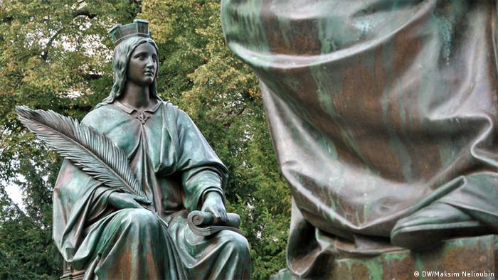 Аллегорическое изображение Аугсбурга