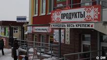 04 - Geschäfte in Minsk, Belarus. Autor: Andrej Alehnovich, DW, 27.01.2015. Schlagworte: Belarus, Weißrussland, Minsk, Unternehmer, Wirtschaft.