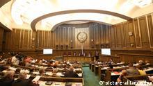 russische Oberste Gerichtshof
