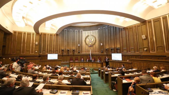 В Верховном суде РФ (Фото из архива)