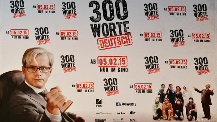 300 Worte Deutsch - Filmplakat