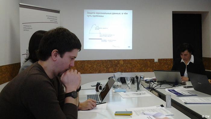 Участники дискуссии по защите персональных данных в Беларуси