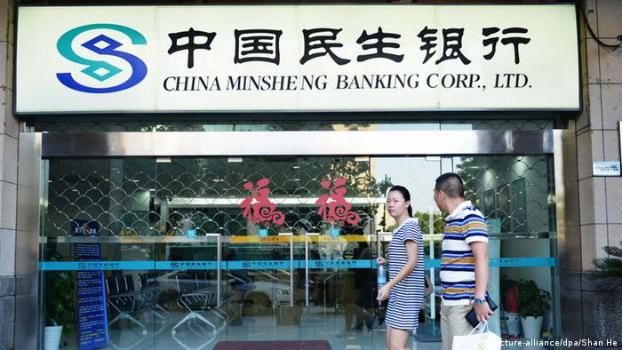China Minsheng Bank (picture-alliance/dpa/Shan He)