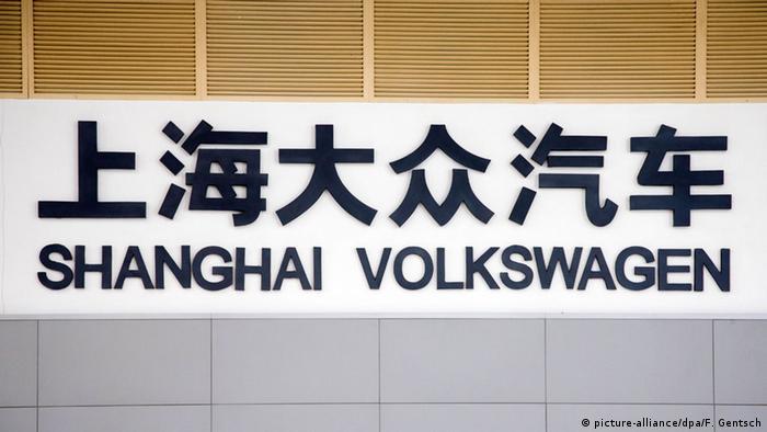 Symbolbild Autos deutscher Herstellung in China