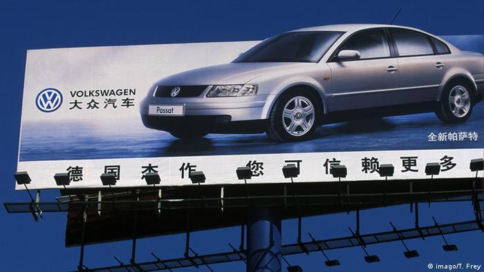 Symbolbild Autos deutscher Herstellung in China (imago/T. Frey)