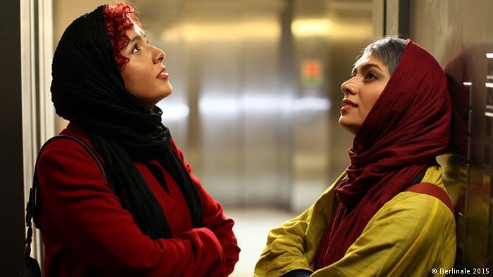 Berlinale 2015 Madare ghalb atomi EINSCHRÄNKUNG