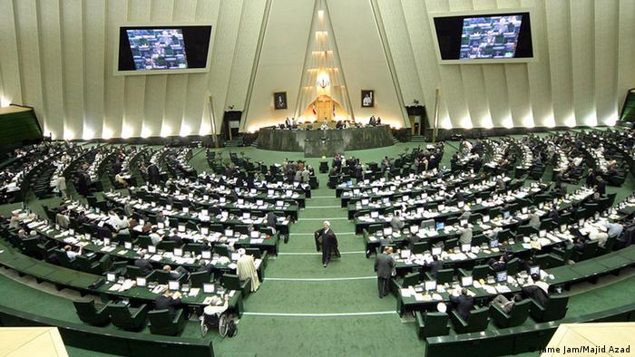 An archive image of Iran's Parliament