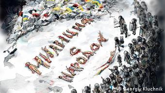 Карикатура Георгія Ключника Міліція з народом