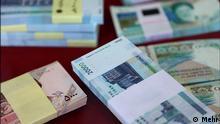 Iran Bargeld Papiergeld Geldscheine Rial