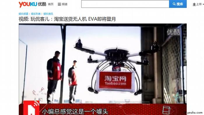 Screenshot YouKu Drohne Taobao (youku.com)