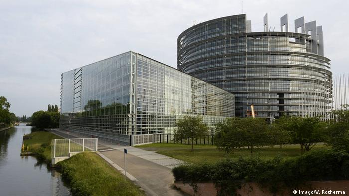 Будівля Європарламенту в Страсбурзі