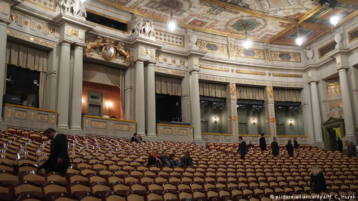 Театр Принца-регента