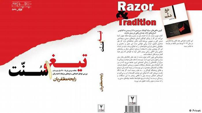 Tigh-o Sonat, Rayehe Mozaffarian (Privat)