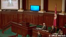 Premierminister Habib Essid verteidigt seine Regierung, Rede im Parlament. Copyright: DW/Sarah Mersch