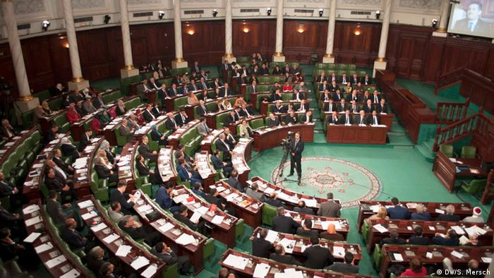 Tunesiens Parlament (Foto: DW/S. Mersch)