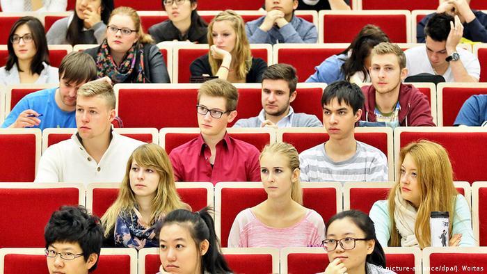Студенты немецкого вуза