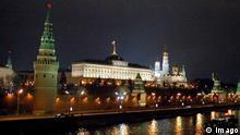 Kreml Moskau ARCHIV