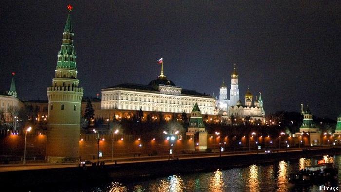 Кремль и Москва-река ночью (фото из архива)