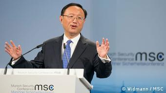 Deutschland Münchner Sicherheitskonferenz 2015 MSC Yang Jiechi (Widmann / MSC)