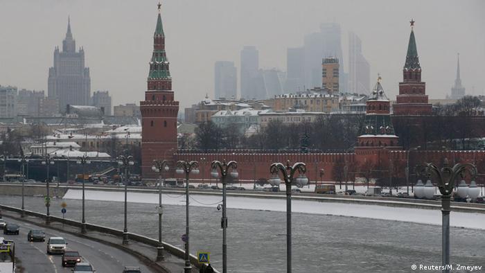 Russland Kreml Moskau