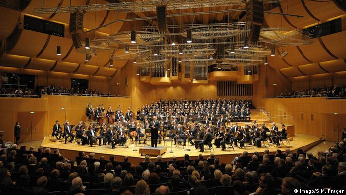 Interior view of Munich's Gasteig